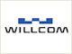 ウィルコム無線LANオプションが拡充——東海道新幹線で無線LANが利用可能に