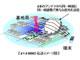 富士通とドコモ、LTEのフィールド実証実験を札幌のユビキタス特区で実施