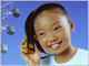 PHS網を使った「ペアフォン」と「エス・オー・エス ボタン」——2009年度内に発売予定