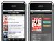 400誌超の雑誌をiPhoneで立ち読み——雑誌オンライン.COMのアプリが登場