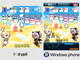 iアプリをWindows phoneアプリに変換して提供——ゲームメーカー5社がアプリックスの技術で