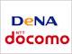 DeNAとドコモが合弁会社設立——2010年に新たな携帯サイトを開始