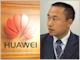 """「日本市場をリードしたい」——端末とインフラから見るHuaweiの""""強み"""""""