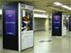 デジタルポスターにWiMAX採用、設置規模拡大へ——ジェイアール東日本企画