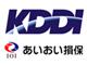 あいおい損保とKDDI、モバイル主体の損保会社設立