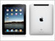 iPad/iPhoneの法人活用をコンサル——ジェナとAPPLIYAがサービス開始