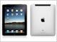 iPadのビジネス活用をサポート——IIJがクラウドソリューション提供
