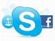 Skype、Facebookと連係するWindows版Skype 5.0をリリース