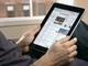 iPadなどのタブレット販売、2014年には世界で2億台超——米Gartner予測