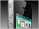ソフトバンク、iPhone/iPad向けソリューションを公募——多様なニーズへの対応目指す