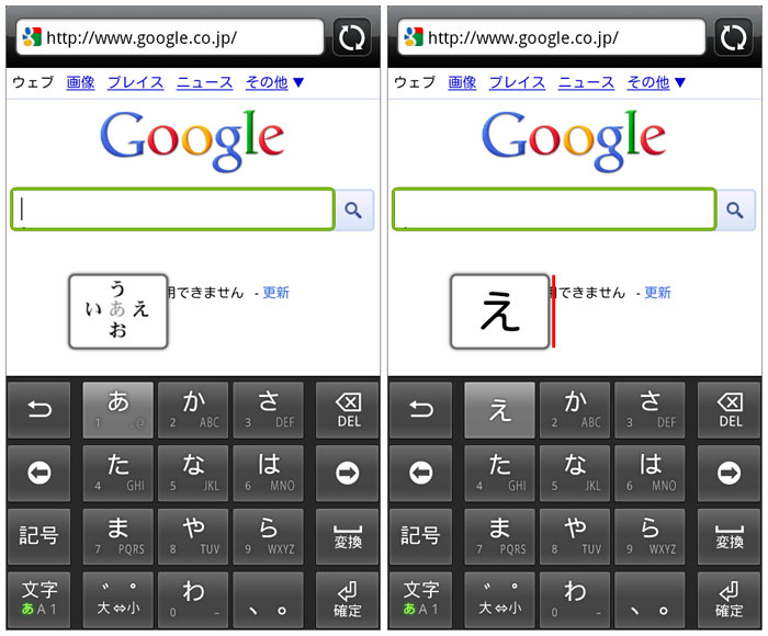 android 音声