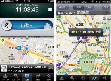 News103 on gps for iphone html