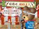 """コロプラが""""位置ゲー""""だけじゃなくなった——「Kuma the Bear」アプリが100万ダウンロード突破"""