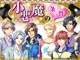 高知県にソーシャルゲーム産業を——県の支援ゲーム第1弾、GREEに登場