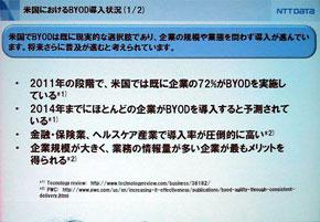 sa_b529.jpg