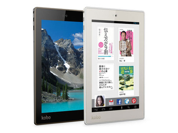 kobo_arc_7hd-001.jpg