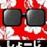 showji250a.jpg