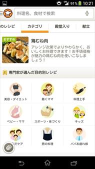 mk_recipe01.jpg