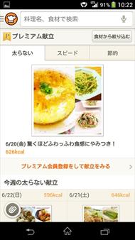 mk_recipe02.jpg
