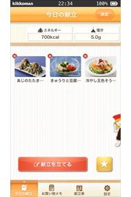 mk_recipe03.jpg