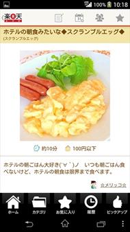 mk_recipe05.jpg