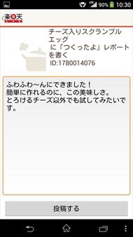 mk_recipe06.jpg