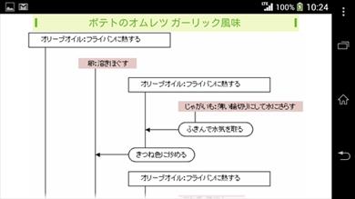 mk_recipe09.jpg