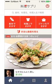 mk_recipe10.jpg