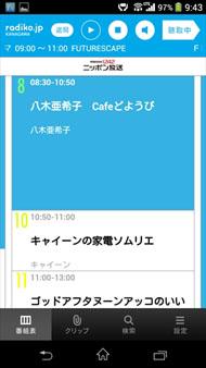 mk_radio02.jpg