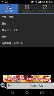 mk_radio05.jpg
