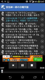 mk_radio06.jpg
