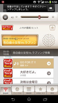 mk_radio07.jpg