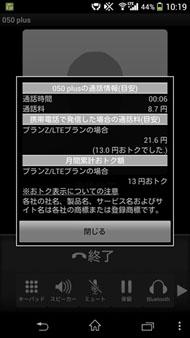 mk_ta08.jpg