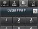 安い料金で電話したいなら使いたい音声通話アプリ5選