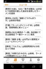 mk_ramen05.jpg