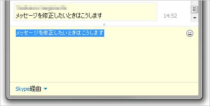 ts_skype01.jpg