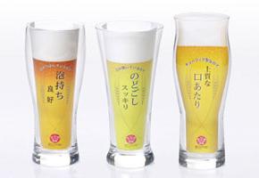 ts_beer03.jpg