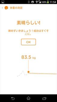 mk_diet02.jpg