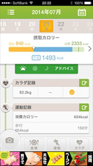 mk_diet03.jpg
