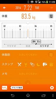 mk_diet05.jpg