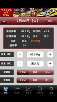 mk_diet07.jpg