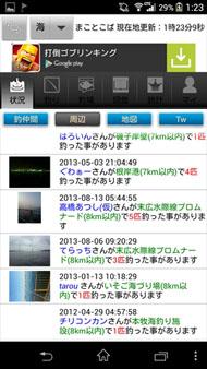 mk_fishing04.jpg