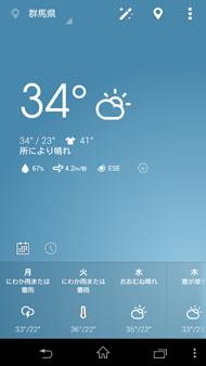 mk_weather_an02.jpg