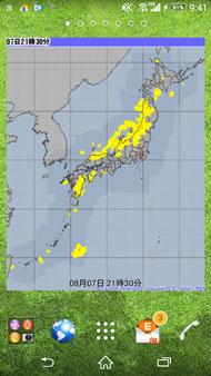 mk_weather_an09.jpg