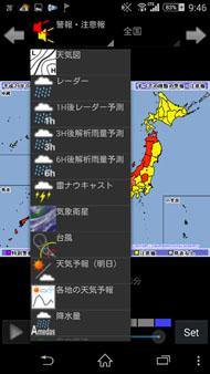 mk_weather_an10.jpg