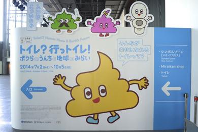 rikei_tenji01.jpg