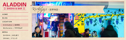 mm_shisha04.jpg