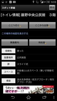 mk_toilet02.jpg