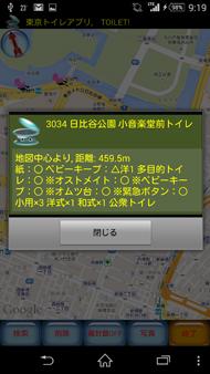 mk_toilet10.jpg