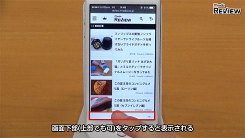ts_safari_menu01.jpg